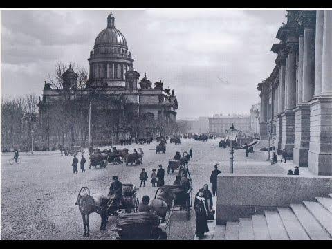Смотреть Санкт Петербург (старые фотографии) онлайн