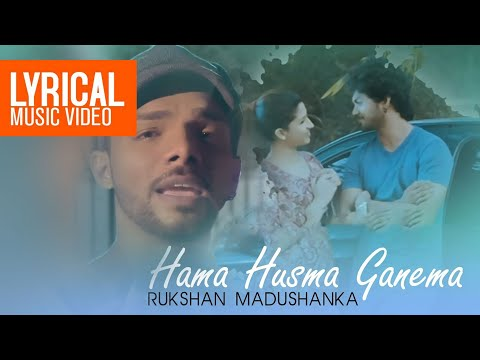 Hama Husma Ganema Official Lyrical Video | Rukshan Madushanka | Sinhala Latest Song
