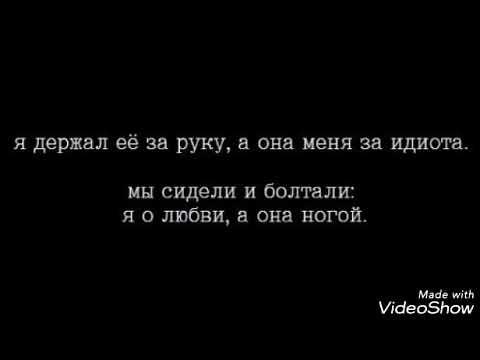 Хорошие статусы для Вк/С ВЕРОЙ.