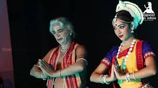 Odissi Dance   Shiva Shakti(Part-2)   Guru Padma Charan Dehury   Dancer Tejaswini Gautam Pushkar