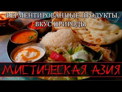 Пища богов. Овощи. (19.03.2013) смотреть онлайн