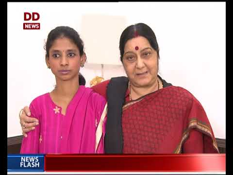 External Affairs Minister Sushma Swaraj appeals people to extend help in finding Geeta's parents