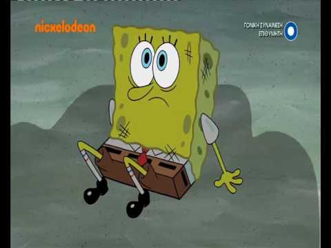"""[Nickelodeon Greece] SpongeBob Gold - """"Lost and Found"""" event - July 2017 Promo"""