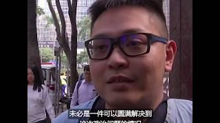 香港市民谈区议会选举民主派大胜