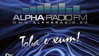 Alpha Radio - Dj Zazo
