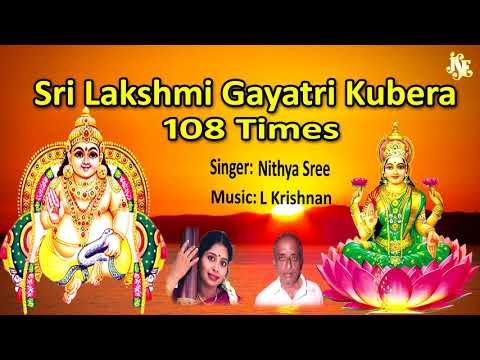 Lakshmi kubera mantra 108 times download