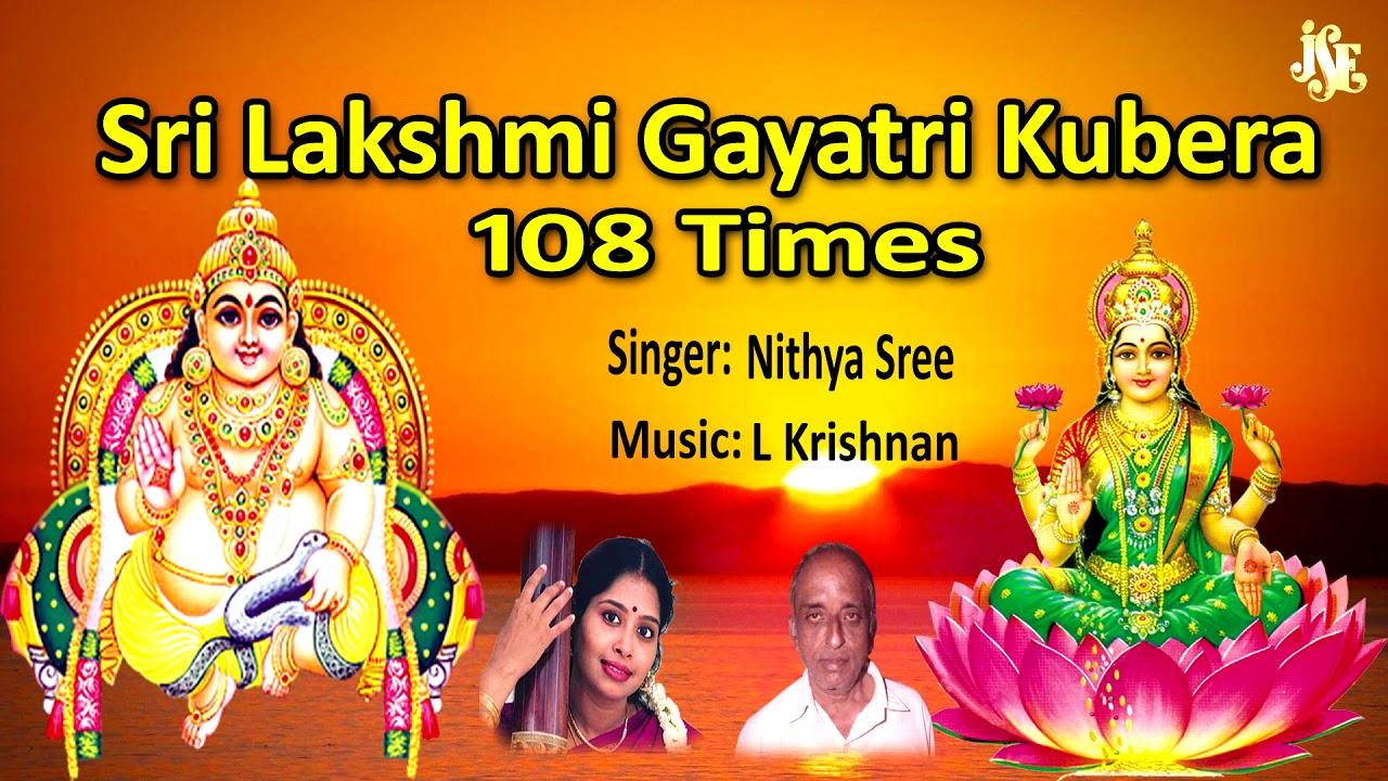 Lakshmi Kuber Mantra 108 Times   Kuber Gayatri Mantra   Mantra For Money    Jayasindoor Top Mantra