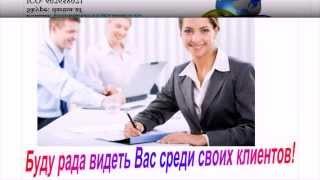 Услуги переводчика(, 2013-08-12T12:48:18.000Z)