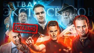 Битва экстрасенсов в суде-2 \ Разоблачение \ Идущие к чёрту VS Борис Соболев