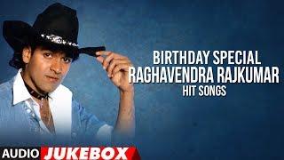Raghavendra Rajkumar Kannada Hit Songs   Birthday Special   HappyBirthdayRaghavendraRajkumar