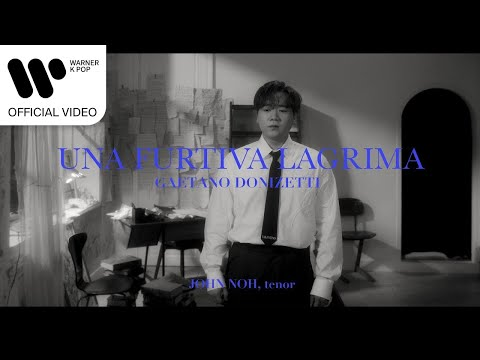 [Music Video] 존노 (John Noh) - 남몰래 흐르는 눈물 (Una Furtiva Lagrima)-One Take
