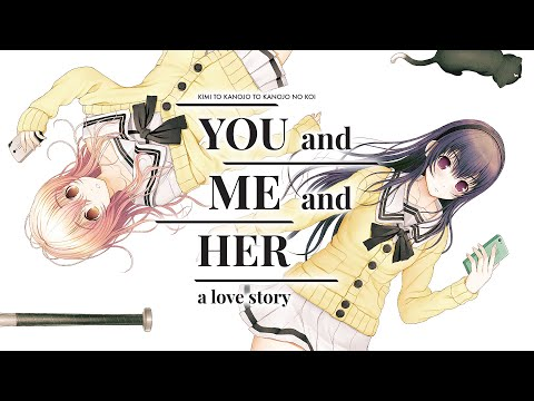You and Me and Her: A Love Story - Official English Trailer