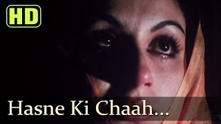 Hasne Ki Chaah - Rajesh Khanna - Sharmila Tagore - Aavishkar - Manna Dey - Hindi Sad Songs