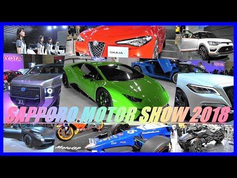 SAPPORO MOTOR SHOW 2018 札幌モーターショー Part 2【4K】