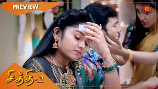 Chithi 2 - Preview | Full EP free on SUN NXT | 30 March 2021 | Sun TV Serial