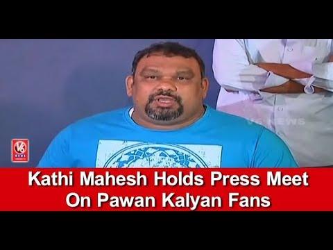 Kathi Mahesh Holds Press Meet On Pawan Kalyan Fans | Hyderabad | V6 News