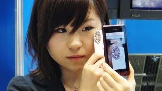 富士通、スマートフォンで手軽に肌チェックができる技術を開発 #DigInfo