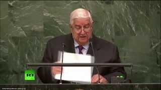 Выступление главы МИД Сирии на Генассамблее ООН