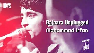 Koi mujhko yun mila hai - Unplugged   Banjaara   Mohammad Irfan   Mithoon   ek villain   Newsong2020