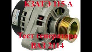 видео Выбираем генератор на ВАЗ