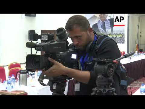 Palestinian leadership to file war crimes complaint against Israel