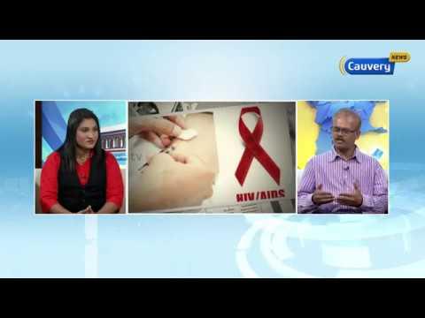 ஒழிந்துவிட்டதா உயிர்க்கொல்லி நோய் ? | AIDS | HIV | World AIDS Day