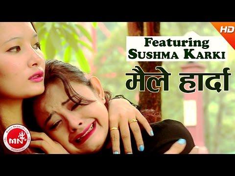 New Nepali Song | Maile Harda - Anju Panta | Ft.Sushma Karki, Pasang Tamang | Subhakamana Media