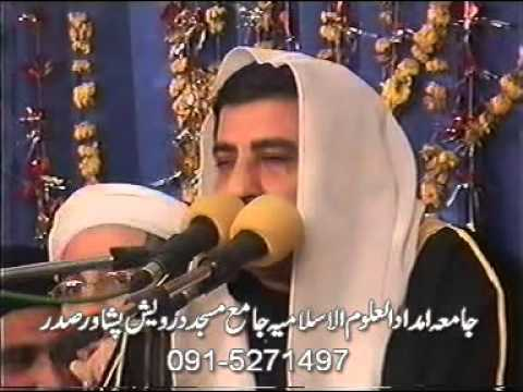 Suras Ar-Rahman Qari Rafat hussain