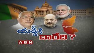 Congress-JDS MLAs Meeting Inside video out | Karnataka camp politics | ABN Telugu