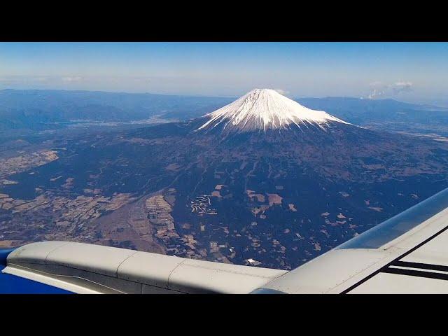 修学旅行、行けない代わりにテイクオフ 眼下には富士山