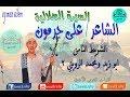 السيرة الهلالية على جرمون -الشريط الثامن-ابوزيد ومحمد الروينى 2