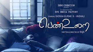 PEN URAI - பெண் உறை | Tamil Short Film (2019)