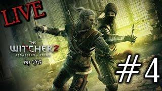 The Witcher 2 Assassins of Kings 4 Путешествие к центру игры