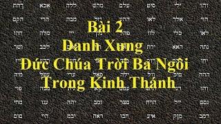 DCTBN - Bài 2 Danh Xưng Đức Chúa Trời Hiệp Một Trong Kinh Thánh
