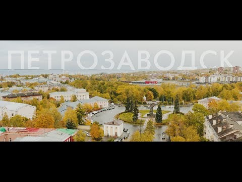 Петрозаводск | Россия