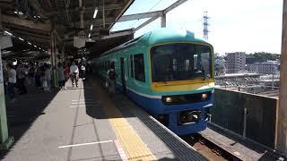 【JR東日本】485系ニューなのはな 西船橋駅発車