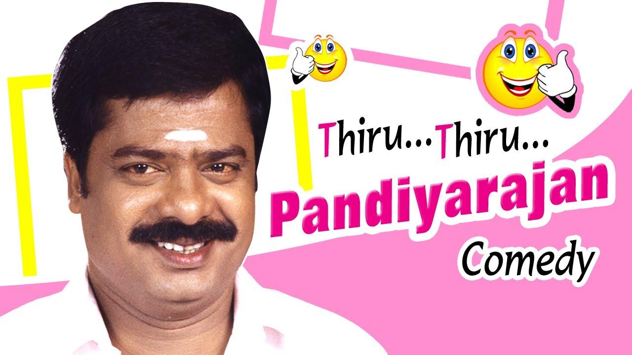 Download Thiru Thiru   Tamil Movie Comedy   R. Pandiyarajan   Nanditha
