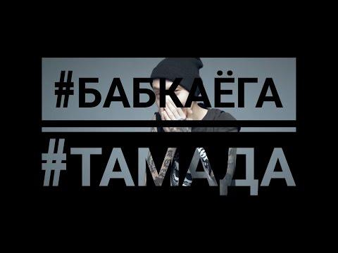 видео прикол над украиной