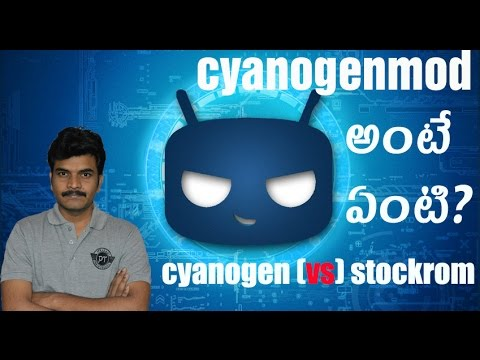 What is cyanogenmod ROM ll in telugu ll
