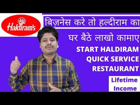 Haldiram Franchise | Most Prestigious And Reliable Brand In India