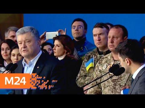 Дебаты кандидатов в президенты прошли в Киеве на стадионе
