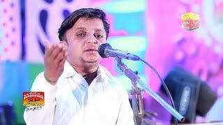 Jani Bypass Wathi Windo Rahyo | Mehran Sindhi | Album 44 | Lajpal Enterprises