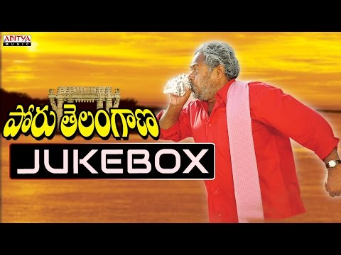 Poru Telangana Telugu Movie Songs Jukebox ||  R.Narayana Murthy