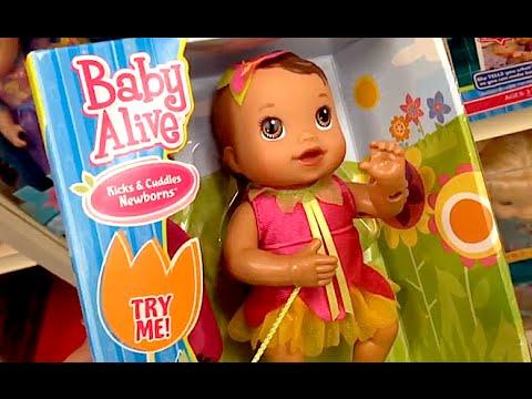 Baby Kicking Toys 86