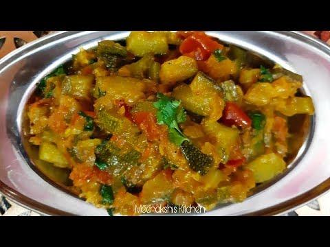 Zucchini Ki Sabji | ज़ुकिनी की चटपटी स्वादिष्ट सब्जी | Healthy & Tasty Zucchini Vegetable Recipe