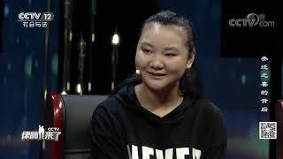 《律师来了》 20190922 乔迁之喜的背后| CCTV社会与法