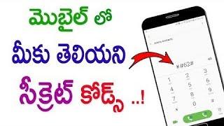 Hidden Android Mobile Secrets Codes 2018 Telugu
