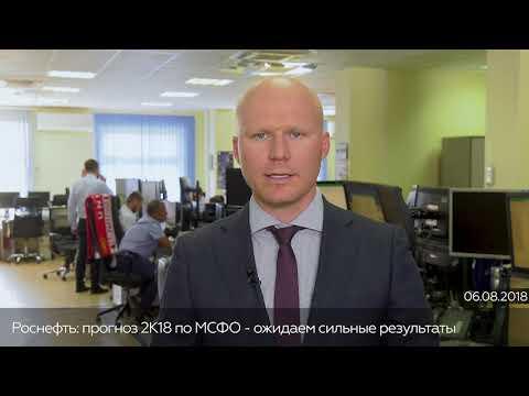 Рекомендуем покупать акции Роснефти с целью 532 руб.