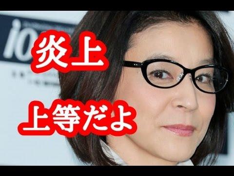 高嶋 ちさ子 ユーチューブ 高嶋ちさ子がYouTubeで「テレワーク演奏」動画を公開!