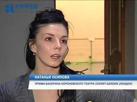 Наталья Осипова, 30 лет, Россия, Рязань, познакомится с